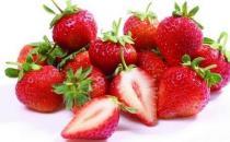 醒脑去火吃草莓 健康每一天