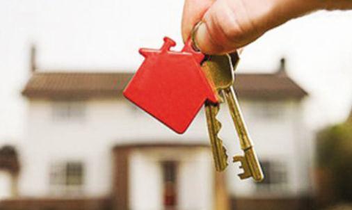 河南驻马店公租房的申请条件和管理办法