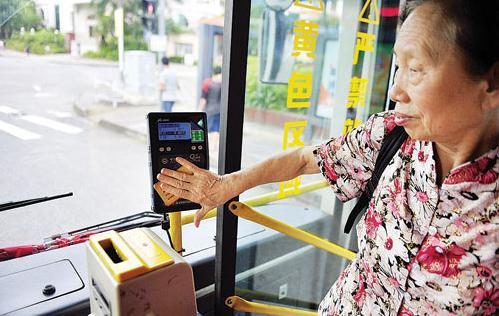 老人坐公交的五大注重事