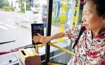 老人坐公交的五大注意事