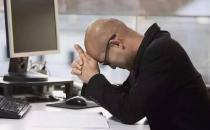 这个不雅的动作竟能缓解上班族久坐之痛