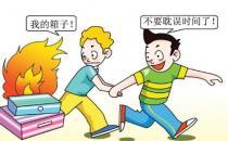 要教会孩子的火灾自救方法