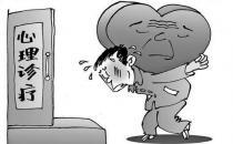 自杀意念——大学生自杀的心理原因