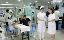 高考前体检你做好准备了吗?