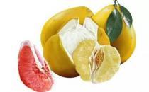 柚子功效虽多 食用不当容易腹泻