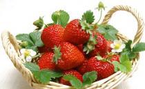 盘点草莓的5大营养价值