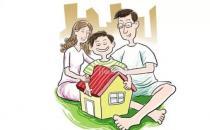 房产过户需要什么手续?
