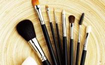 教你巧用过期化妆品