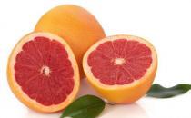 吃西柚可以降血糖 盘点西柚的营养与功效