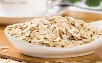盘点燕麦的五大营养价值 推荐三款燕麦食谱
