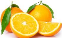 橙子的营养与作用 教你三道香橙美味食谱