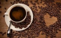 选购咖啡的要点及饮食禁忌