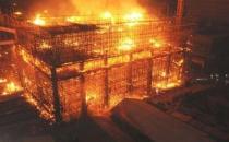 发生火灾时的自救方法