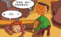 怕地震?家庭要做好的防震措施