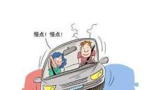 发生车祸后的急救方法步骤