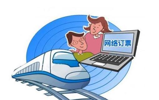 """成功买到火车票的技巧 成功买到火车票的技巧 关注社会关于火车票的优惠活动 如果您可以上网,您可以关注一下社会专题就会发现,很多企业特别是社会责任感强烈的企业,会在春节来临之际,开展各种各样的回馈社会活动。其中有一些企业会通过为贫困人群送上火车票,不仅可以帮助贫困人群平安回家过年,而且可以体现企业的高度社会责任感,社会应该提倡这样的风气。 选择在学校订购火车票 最为推荐。每年春运铁路执行""""学生优先""""政策,目前北京各大高校已开始集体订票,如果您在高校有同学或者相关熟悉的人,可以委托他"""