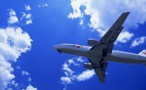 春节坐飞机回家省钱的方法