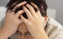 焦虑症对男性的危害 克服焦虑症的方法