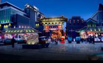 故里寻踪:天津古文化街
