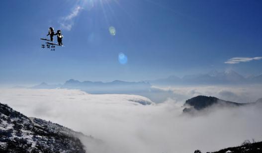 """在我国著名的高山风景区中,云海似乎都是一大景观:    黄山有""""四绝""""&m"""
