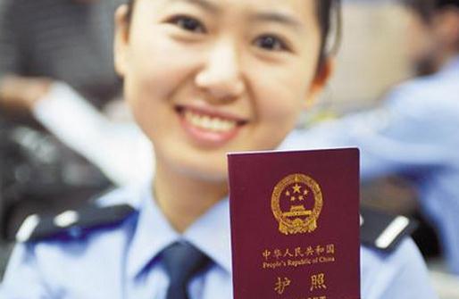 西安办理护照和港澳通行证的具体流程