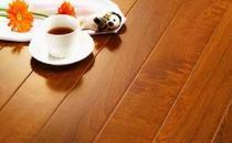 实木地板日常保养的方法