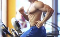男性健身需要注意的事