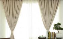 阻燃窗帘的清洁方法和保养方法