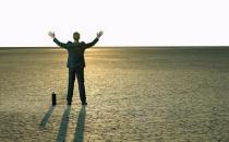 野心是你成功的关键因素