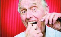 老年人注意口腔保健 人老牙不老