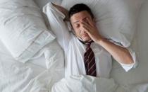 男子怎样才能睡得好?