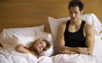 男人害怕做爱被拒绝