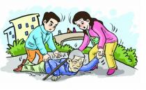 老年人摔倒后不要立即扶起