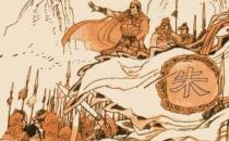 朱元璋最大的对手陈友谅 胆略过人却过于残忍