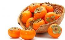柿子的功效有哪些?柿饼可化痰