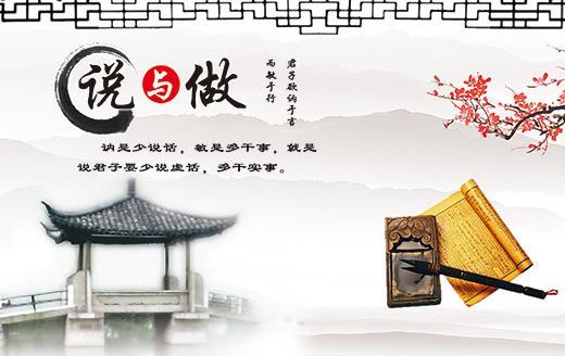 传统文化包括哪些方面 中国传统文化基本内容