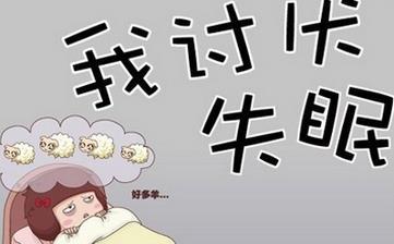 【失眠】失眠多梦的原因_失眠怎么办_失眠最好的治疗方法