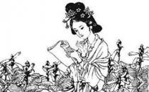 上官婉儿野史讲了什么?她和谢瑶环谁更有才华
