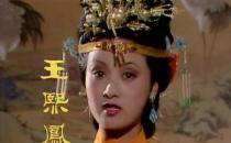 能干的王熙凤是谁的儿媳妇 王熙凤结局是什么
