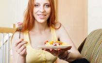 教你如何养成吃不胖的体质