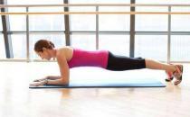 平板支撑减肥效果好吗?