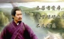 """刘备""""不懂军事""""为什么还能建立蜀汉政权?"""