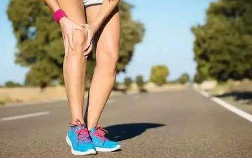膝盖保养 跑后多走动 缓冲落地