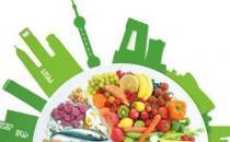 吃什么食物能够对抗雾霾