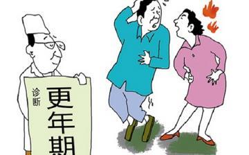 【更年期】更年期综合症的表现_更年期年龄_女性更年期症状有哪些_更年期吃什么