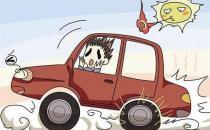 新手开车要注意这些不良习惯
