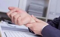 手腕腱鞘炎的病因与症状