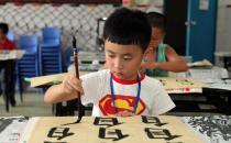 让孩子学习毛笔字的好处有哪些