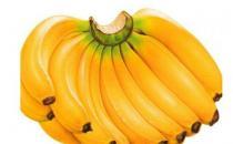 男人多吃香蕉有好处 可提高生育能力