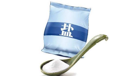 怎样才能挑选适合自己的食盐